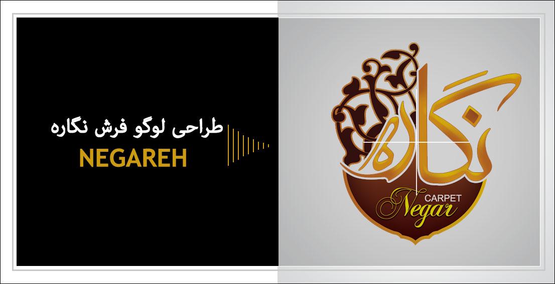 logo-negareh
