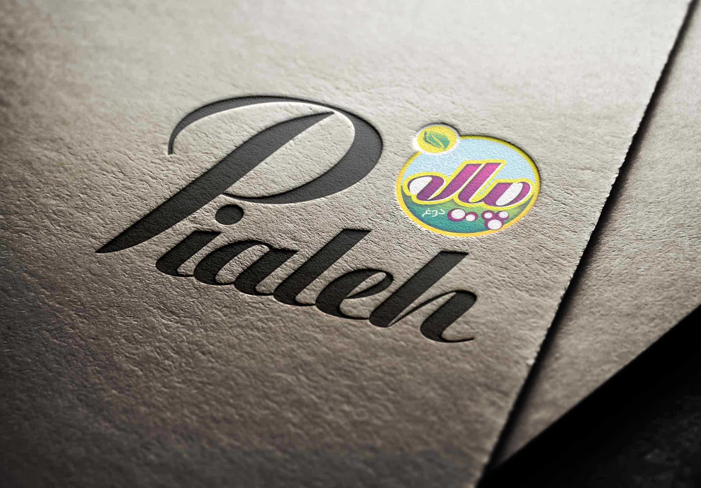 logo-pialeh